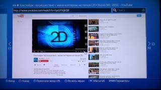 PS4 Меню та Налаштування