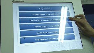 Государственные услуги в электронном виде в УФМС