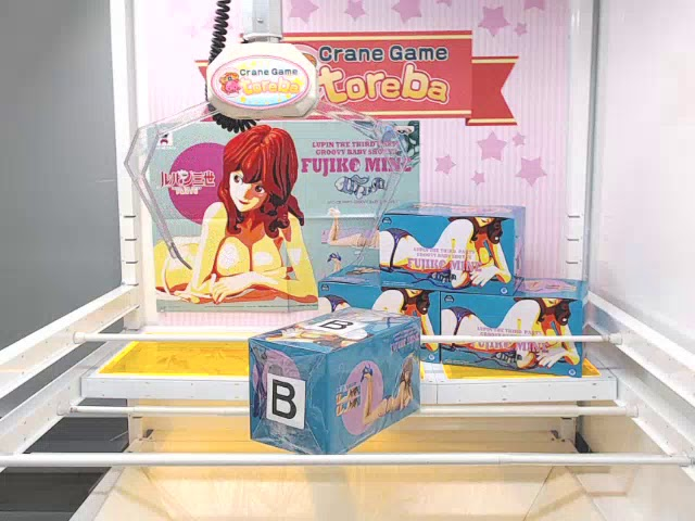 Master Stars Piece III New Mi Banpresto: Lupin The Third Part5 A:FujikoMine
