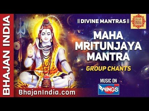 Maha Mrityunjaya Mantra I Om Tryambakam Yajamahe (Group Meditation Chants)