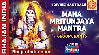 Maha Mrityunjaya Mantra I Om Tryambakam Yajamahe (Group Meditation Chants)