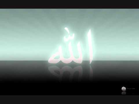 sheikh-mahir-al-muaiqely---surah-yasin