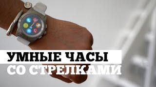 Умные часы - живут МЕСЯЦ от БАТАРЕИ
