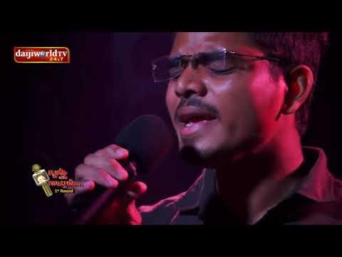 Konkani Song - Mhoji Mai - Royston - Mozo Thalo Gaithalo - Daijiworld