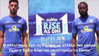 Anorthosis Famagusta Support Eleven Campaign
