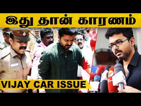 நீதிமன்றத்தில் மேல்முறையீடு செய்த விஜய் - காரணத்தை உடைத்த வழக்கறிஞர்..! | Vijay Car | Tax Fee | News