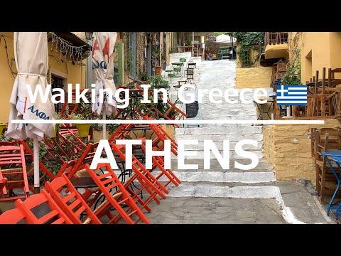 【4K】 Walking In Athens Greece