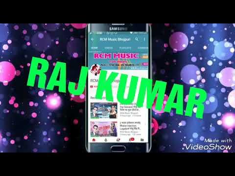 Bhojpuri DJ remix Din par Din Dono ladke 2018