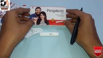 गर्भावस्था जाँच किट कैसे इस्तेमाल करते है || How To Use Pregakem Pregnancy Detection kit ||