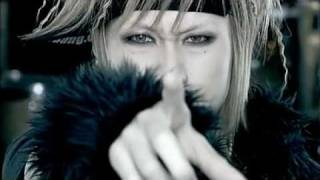 LM.C / OH MY JULIET.【LM.C Official】