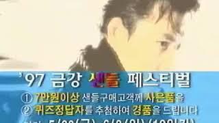 금강제화 버팔로 광고 thumbnail