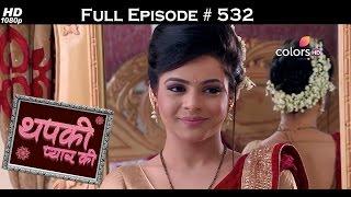 Thapki Pyar Ki - 28th December 2016 - थपकी प्यार की - Full Episode HD