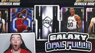 CRAZY GALAXY OPAL PULL!! 20TH ANNIVERSARY D-ROSE PROMO PACK OPENING! (NBA 2K19 MYTEAM)