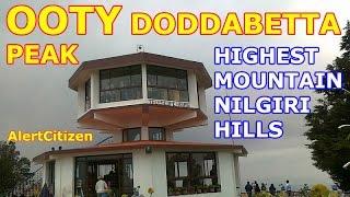 doddabetta peak highest mountain nilgiri hills ooty scenic road drive hd 1080p video alertcitizen