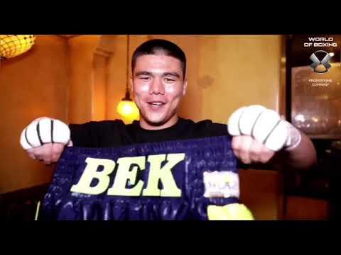 Бектемир Меликузиев |Мир бокса