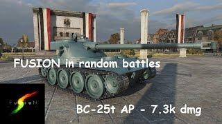 World of Tanks   Fusion in random battles- BC-25t AP Samu/Lütyő