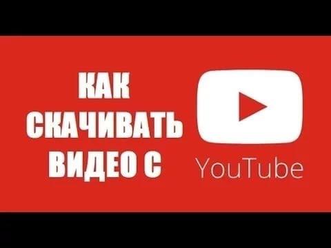 ютуб видео как избавиться от паразитов