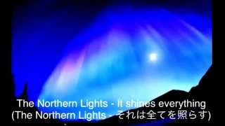 403 Northern Lights 歌詞付き