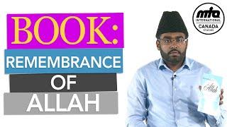 Anwarul Uloom | Remembrance of Allah