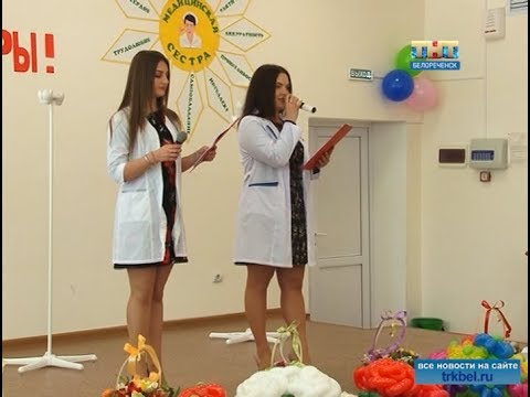 День медицинской сестры