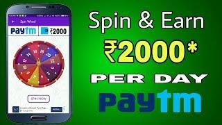 free paypal cash apk