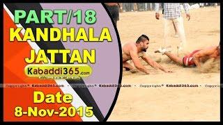(18) Kandhala Jattan (Hoshiarpur) Kabaddi Tournament 8 Nov 2015
