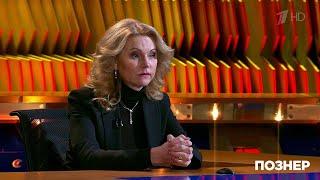 Татьяна Голикова о ковид диссидентах в правительстве и вакцинации от коронавируса