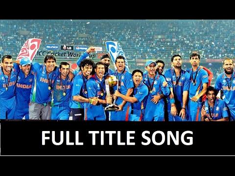 Aaya World Cup ll Mare Desh Re ll 2011 India ll Winning Song ll