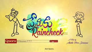 Premaku Raincheck Movie Theme Motion Logo || North Star Entertainments ||  Akella Peri Srinivas