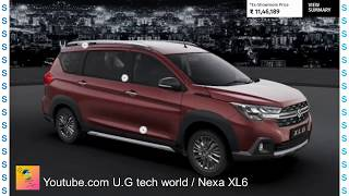 Maruti Suzuki New  NEXA XL6 Accessories With Price