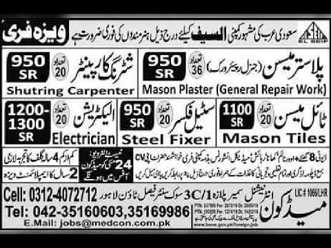 Shuttering Carpenter Senior Lab Technician Electrication Heavy Driver and  other Jobs in KSA & Oman