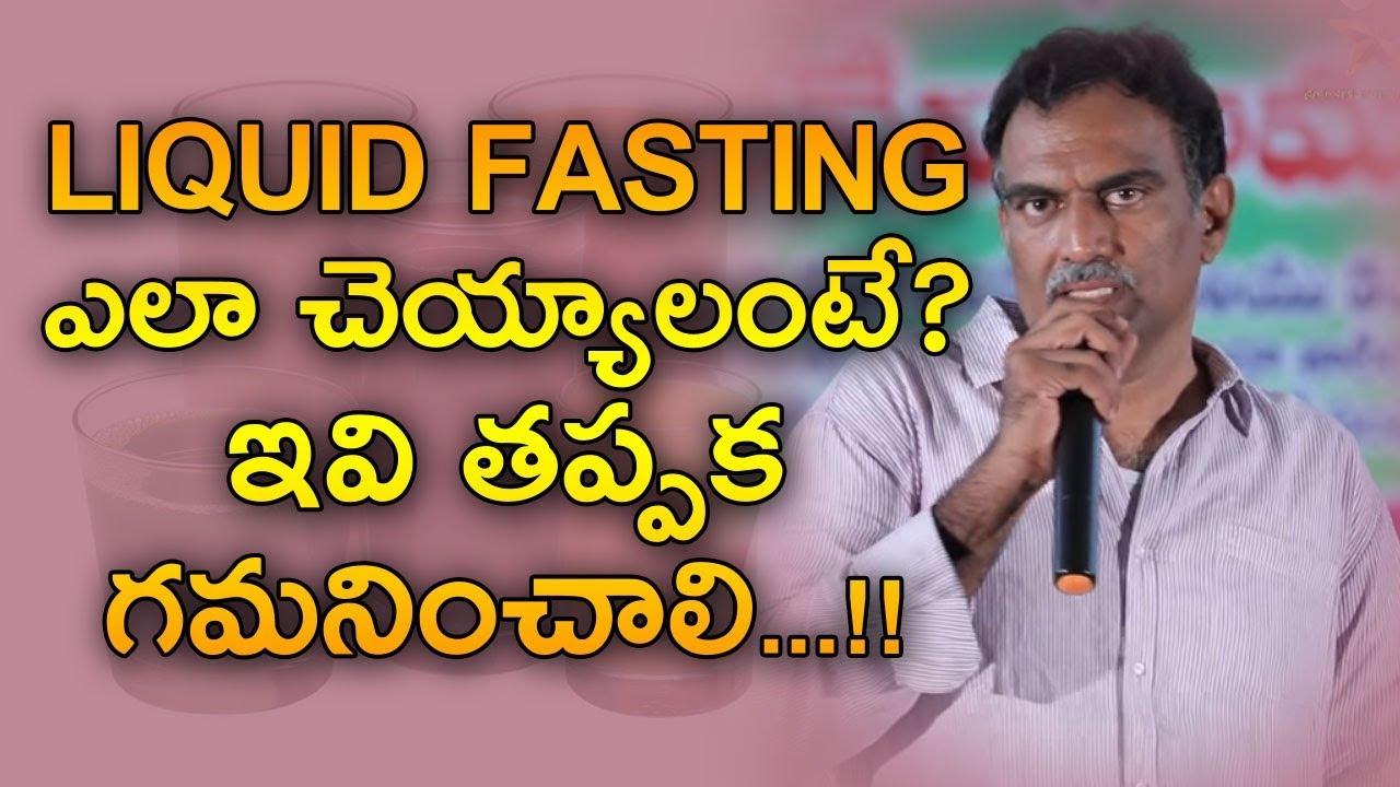 Veeramachaneni Ramakrishna Diet Program Pillar 1 in Telugu, Part 2