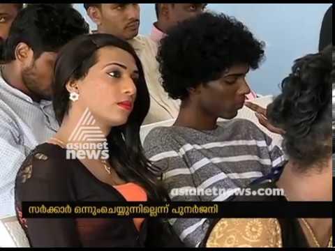 Kerala Govt is not doing anything for transgenders: alleges transgenders union