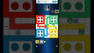 लुडो वाले जरुर देखो  Online ludo master gameplay   ludo game