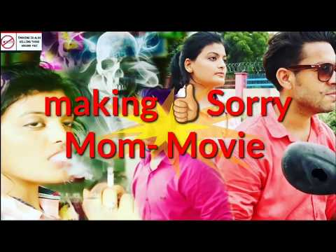 Movie making- Sorry Mom..By Anchor Shiva...
