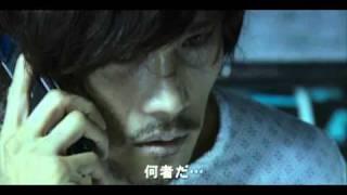 【FILM】T.O.P 「IRIS - The Last」 Japan Release Trailer