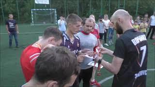Кубок по мини футболу Черное золото
