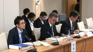 令和元年行政事業レビュー公開プロセス(在外公館施設)