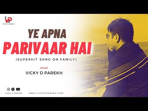 """Sabse Pyara Mera Parivaar.. | Family Group Dance Song | Vicky D Parekh |"