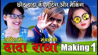 comedy videos in hindi