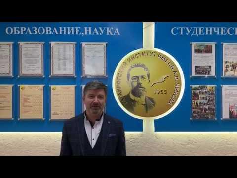 Нарушевич Андрей Георгиевич «Задание 27 ЕГЭ по русскому языку»
