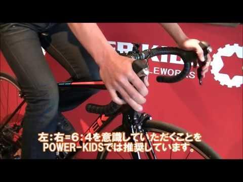 ロードバイクメンテナンスシリーズ⑨ ロードバイクの操作方法