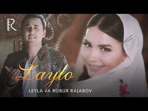 Leyla va Bobur Rajabov - Laylo | Лейла ва Бобур Ражабов - Лайло #UydaQoling