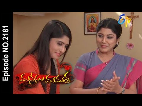 Manasu Mamata | 17th January 2018  | Full Episode No 2182| ETV Telugu