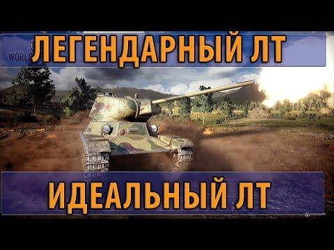 Лучшие Реплеи Недели с Кириллом Орешкиным #114 [World of Tanks]