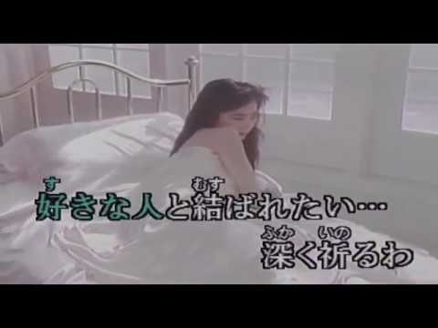 Half Moon Serenade (Naoko Kawai) - Karaoke