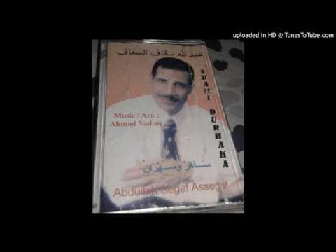 Abdullah Segaf Assegaf - Suami Durhaka