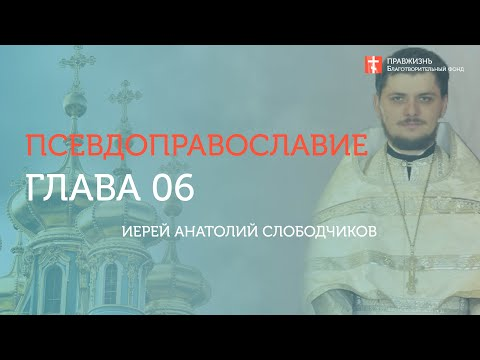 православная литература онлайн