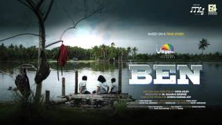 Rari Raro..| Ben | Malayalam | Audio song | 2015