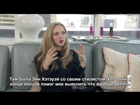 Amanda Seyfred for E!News about Givenchy Rus Sub